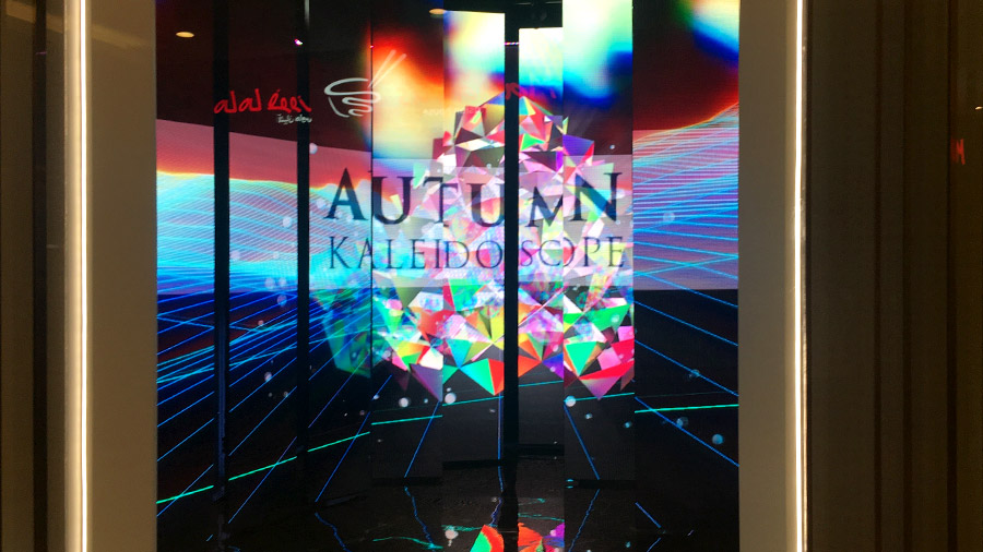 studio-eigengrau-robinsons-dubai-in-store-media-corporate-small-05